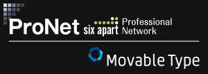 ProNet(シックス・アパート プロフェッショナル・ネットワーク)