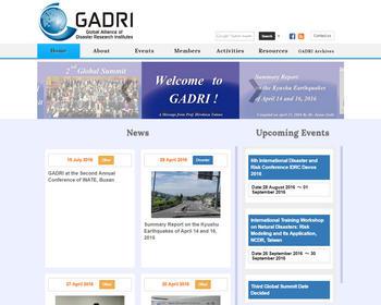 京都大学 防災研究所 GADRI